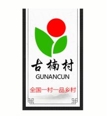 靖安县古楠生态种养专业合作社签约【华企电商】